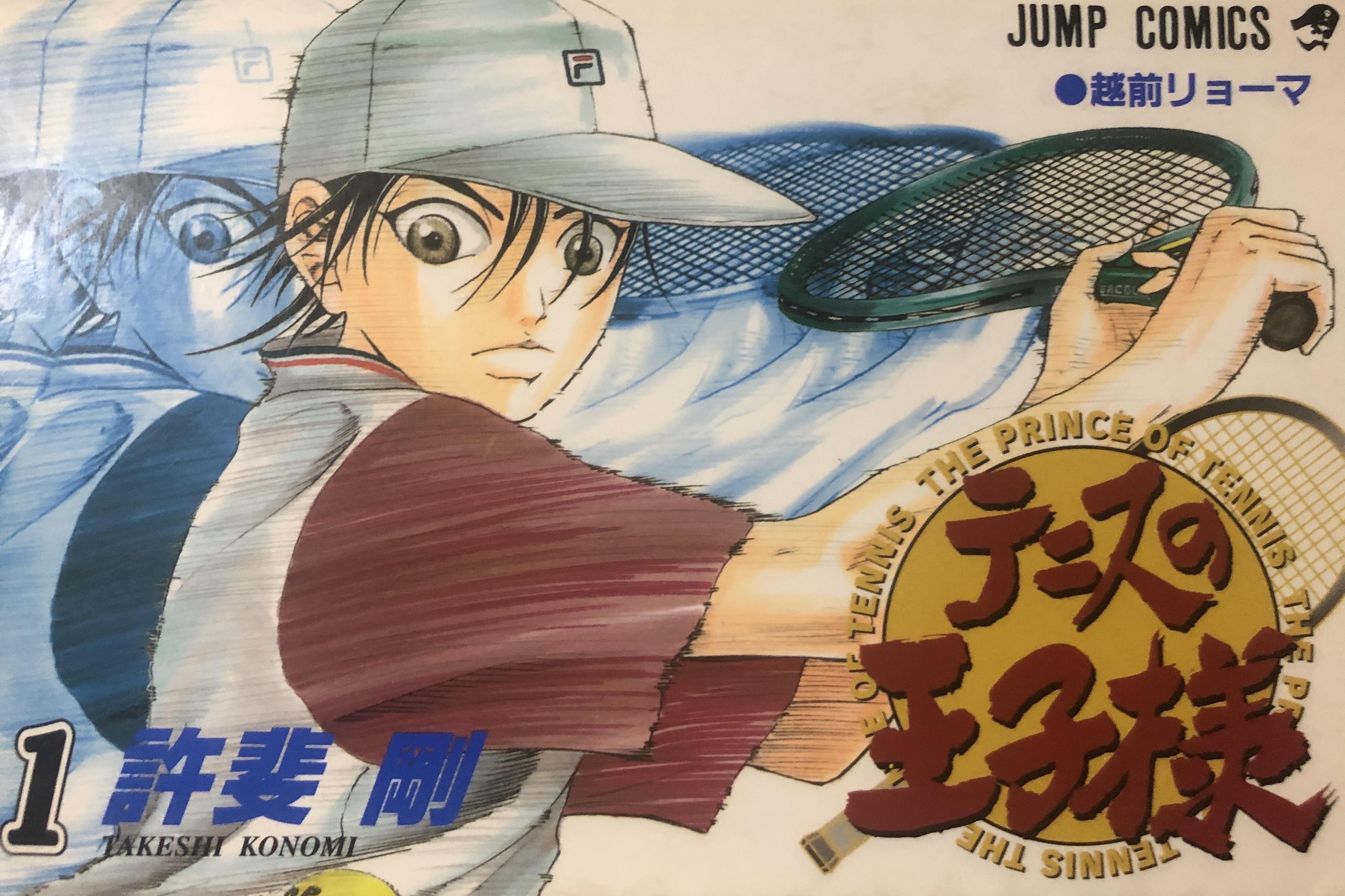 テニスの王子様』アニメと原作のストーリーが全然ちがう!アニオリ回も ...